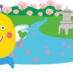 いきいき茨城ゆめ国体2019マスコットキャラクターのいばラッキーに物申す