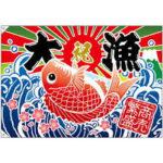 食べて美味しい見て楽しい「那珂湊おさかな市場」の新鮮魚介!お土産にもどうぞ