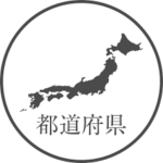 「イケメンが多いと思う都道府県ランキング」茨城は意外と男前が多い?!