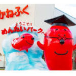 明太子専門テーマパーク「めんたいパーク」ファミリーでカップルで楽しめる