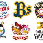 プロ野球シーズン真っ只中、茨城県出身の選手をご紹介します(パリーグ編)