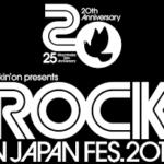 「ロック・イン・ジャパン・フェスティバル」ROCK IN JAPAN FESTIVAL