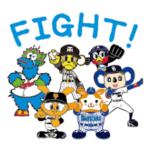 プロ野球シーズン真っ只中、茨城県出身の選手をご紹介します(セリーグ編)
