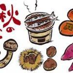 食べ過ぎ注意「食欲の秋」には訳がある