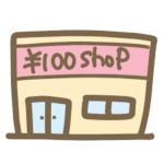 ダイソー欠点が多い商品、買うべきか買わざるべきか4選
