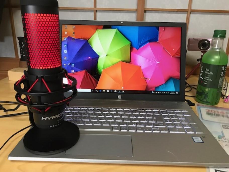 HyperX Quadcastレビュー